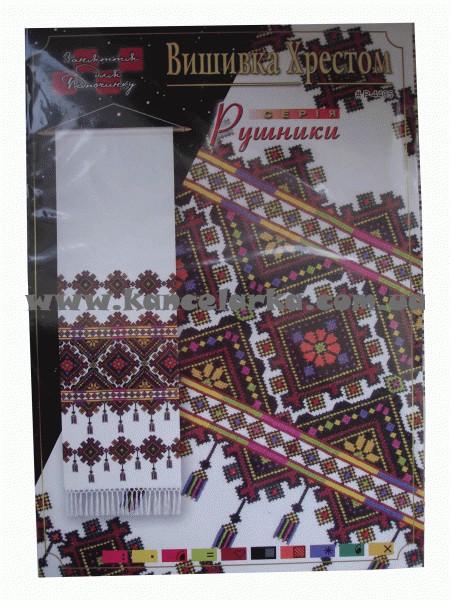 Название: вишивка хрестиком схеми бесплатно рушники Хеш.